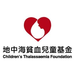 05 Childrens Thalassemia Foundation