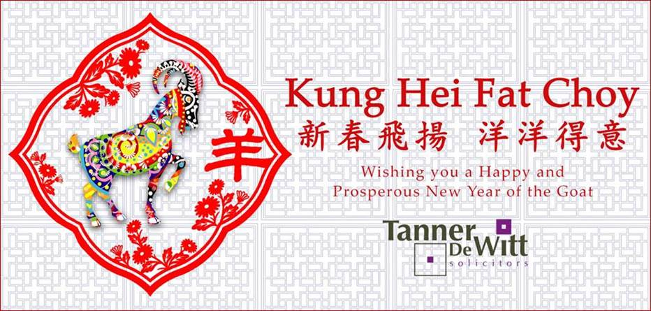 hong kong will celebrate chinese new year this week and our office will be closed thursday 19th and friday 20th february we will reopen as usual on monday