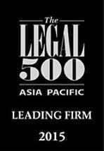 Legal 500 2015 Leading Firm