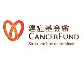 HK Cancer Fund Logo resize