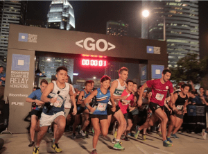 Bloomberg Square Mile Relay 2015 Start line