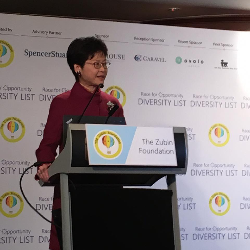 Carrie Lam, the Chief Secretary of Hong Kong SAR