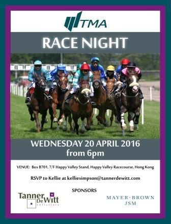 TMA Race Night Flyer web version