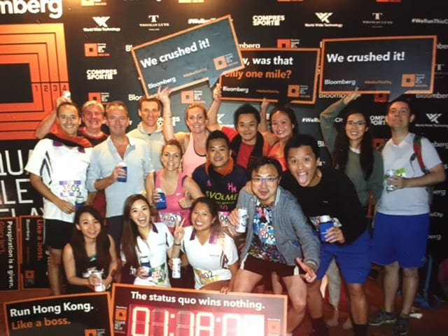 Proud to support Bloomberg Square Mile Relay Hong Kong 2016