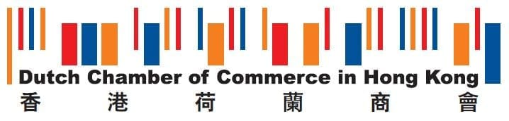 Image result for dutch chamber hong kong